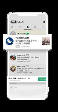 소셜광고.png