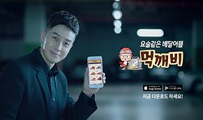22.전국구광고-IPTV(야놀자 교체).PNG