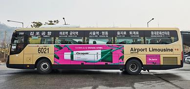 21.공항버스-공항버스외부(.PNG