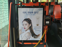 버스내부1.PNG