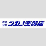 スクリーンショット 2020-08-23 18.31.14.png