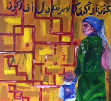 Esme Lucas' Painting