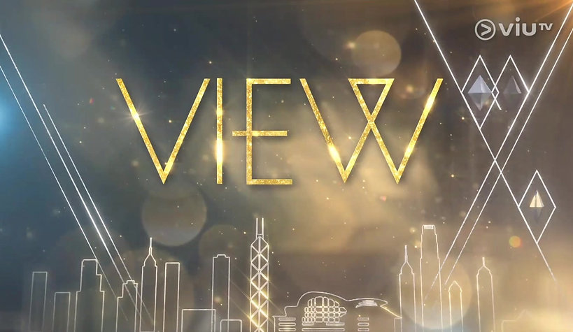 viu TV VIEW