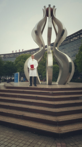 Joseph in Front of Shu Guang Hospital