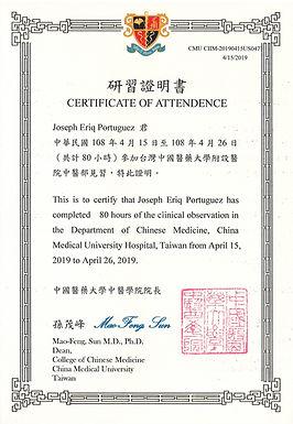 China Medical Univeristy Hospital (CMUH)