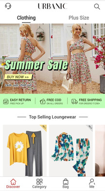 Urbanic summer sale