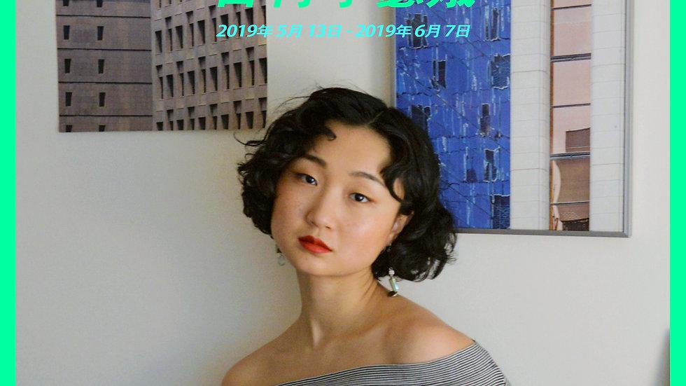 일간 이슬아 2019년 5월호