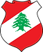 397px-Coat_of_arms_of_Lebanon.svg.png