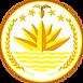 National_emblem_of_Bangladesh.svg.png