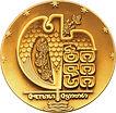 80517225635tbilisi_logo.jpg