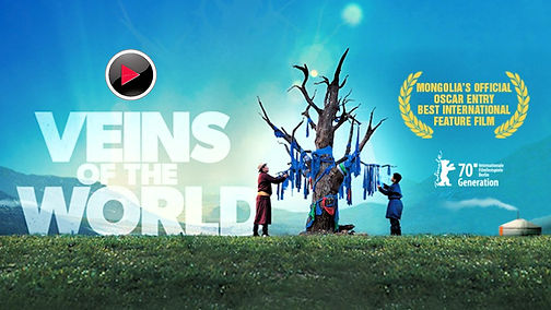 Veins of the World Trailer Pix.jpg