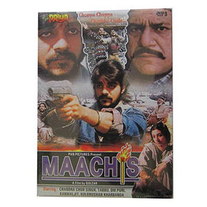Hindi Maachis Free Download