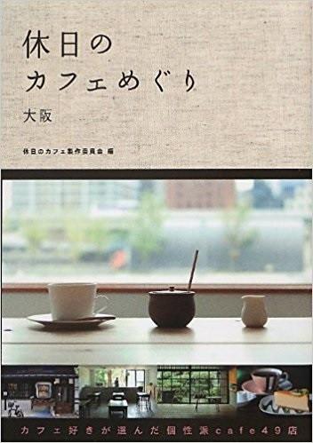IMG_produce_kyuujitucafe.jpg