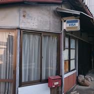 DSC_9349.JPG
