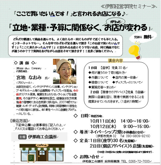 IMG_produce_inamati.jpg