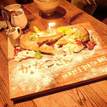 img-dinner-024.png
