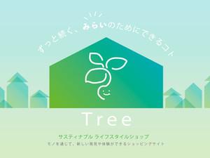 サステナブルライフスタイルショップ「Tree」がOPEN致しました!