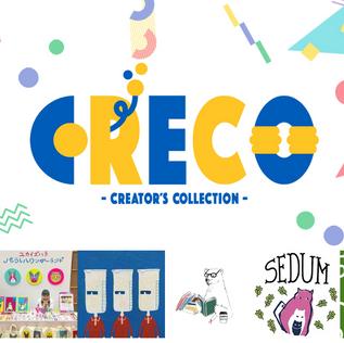 CRECOホームページ リニューアル!