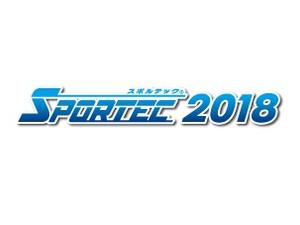 SPORTEC 2018に出展しました!