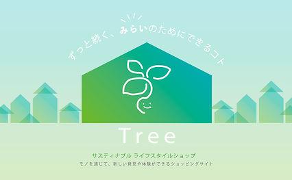 tree_hp.jpg