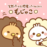 Favorite Illustration 田中ピヨヒコ