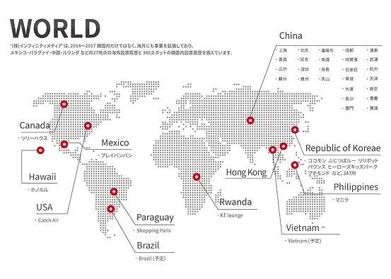 hunet_motion_worldmap.jpg