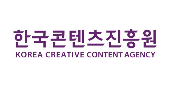 한국콘텐츠진흥원.jpg