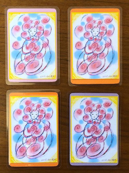エネルギー循環カード