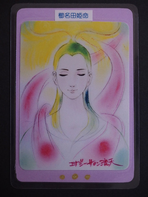 櫛名田姫命(クシナダヒメノミコト)カード