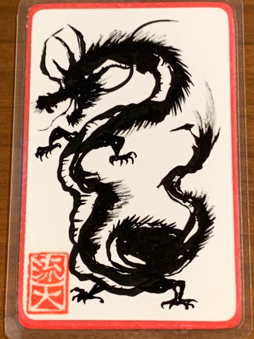 プレアデスの龍カード6