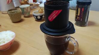 五江渕 弘臣 島本町青葉 朝コーヒー