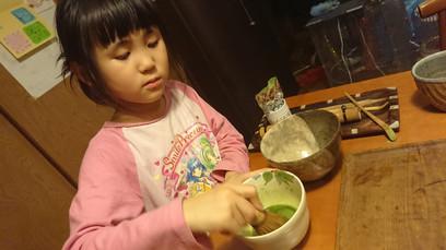 粟生 おうち お茶の先生だった曾祖母の命日に抹茶点てる練習してます
