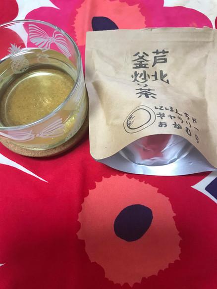tomotomoitoen 長岡京市 緑茶