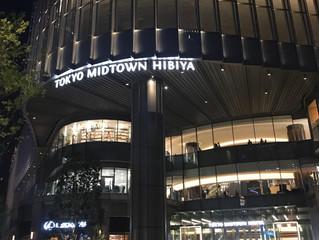 東京ミッドタウン日比谷オープン ピックスも販売されてます!