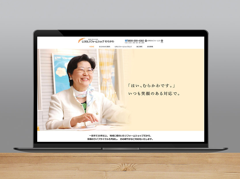 Murakawa_web01.jpg