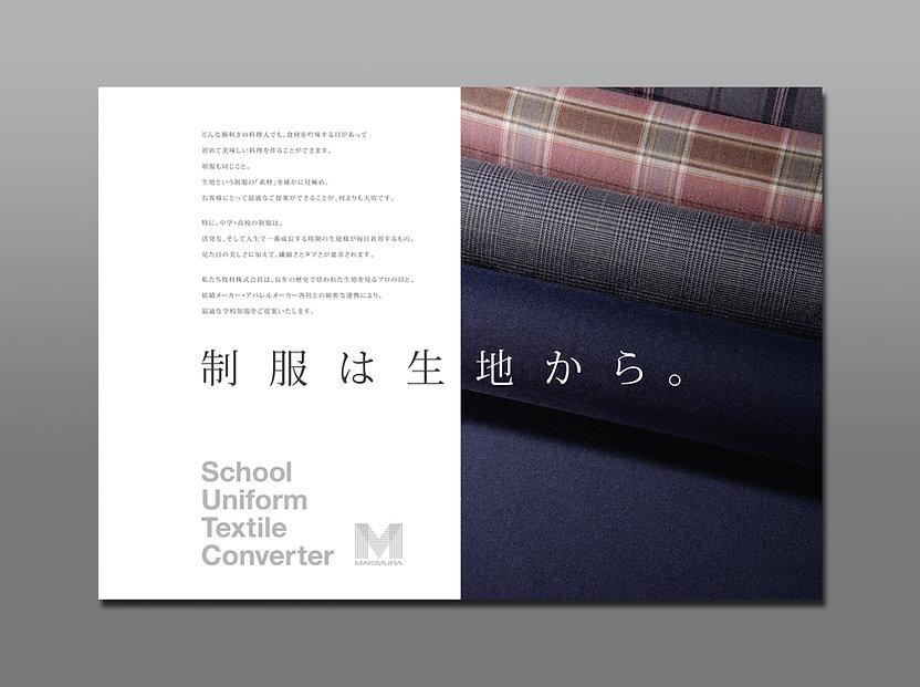 Makimura_2.jpg