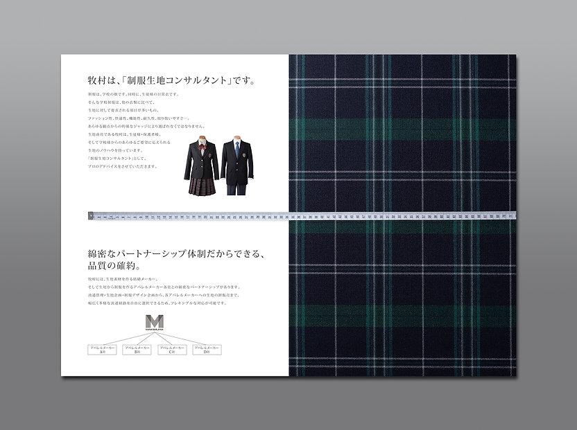 Makimura_3.jpg