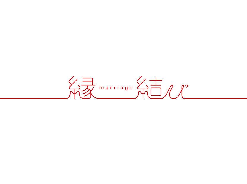 Enmusubi_logo.jpg