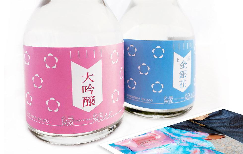 bottle2&yukata_W2.jpg