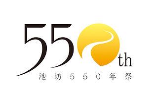 Ikenobo550.jpg