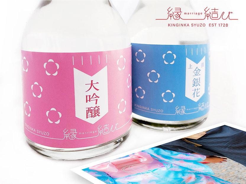 bottle2&yukata.jpg