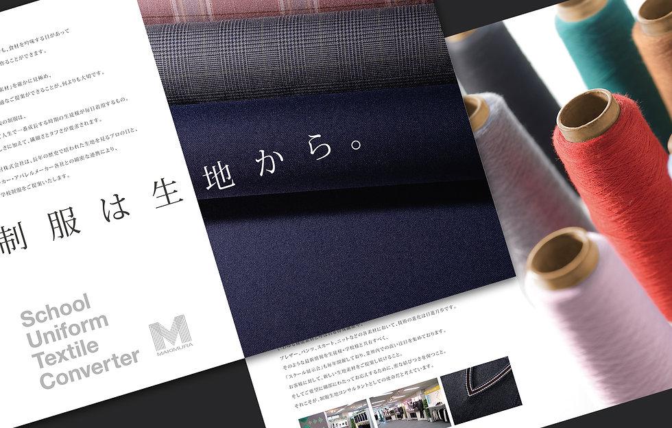 Makimura_W2.jpg