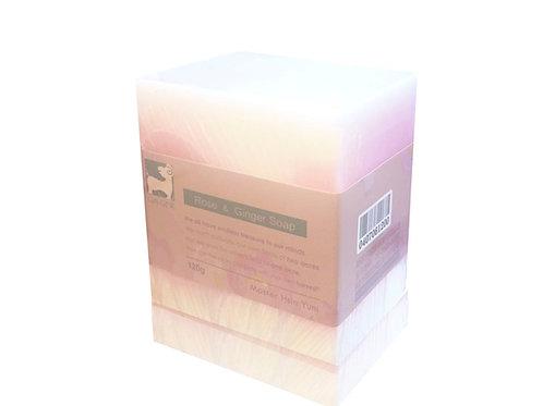 GR8263玫瑰薑園皂 120g