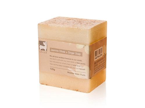 GR8202 茉莉青橄欖薑芬皂 120g
