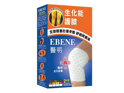 EB0739醫明生化能護膝 (1對)