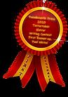 Terrortober Award Badge Paul White 2020
