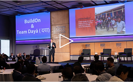 BuildOn_2020 (1).png