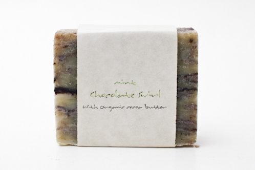 Mint Chocolate Swirl 4 oz. Soap Bar