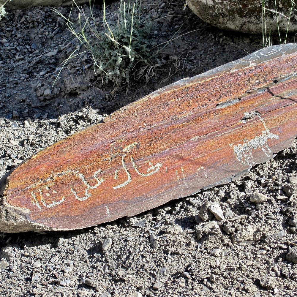 Afghan way marking