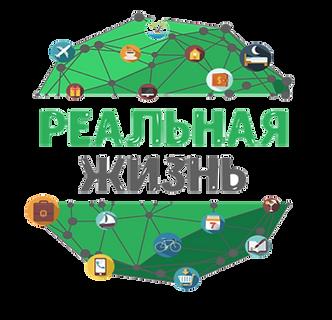 Логотип РЖизнь.png